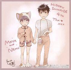 Nemugasa Takashi | Maya Hideyuki | Hidoku Shinaide