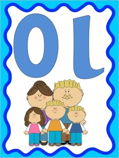 Learn Greek, First Grade, Speech Therapy, Learning Activities, Grammar, Language, Letters, Teaching, Education