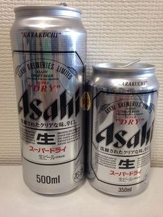 ASAHI Beer Japan SUPER DRY empty can 350ml 500ml set Silver Japanese cans