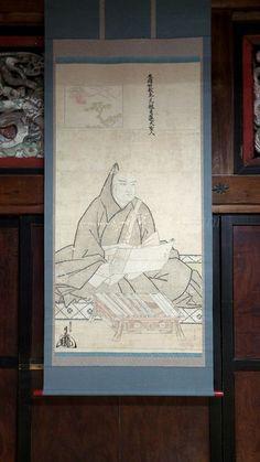 日蓮正宗 ― 大石寺