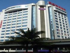 Haikou Hanting Hotel Haikou Guomao Hot Spring Branch China, Asia The 2-star Hanting Hotel Haikou Guomao Hot Spring Branch offers comfort and convenience whether you're on business or holiday in Haikou. Featuring a complete list of amenities, guests will find their stay at the property a comfortable one. Facilities for disabled guests, Wi-Fi in public areas, car park, room service, airport transfer are there for guest's enjoyment. Some of the well-appointed guestrooms feature t...