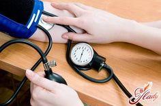 Як підвищити кровяний тиск