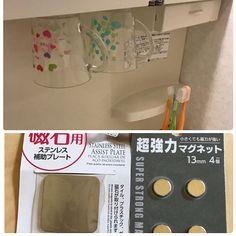 Washing Machine, Home Appliances, Hacks, Plates, Organization, Steel, Storage, Yellow, Organisation