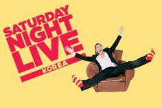 Saturdfay Night Live Korea 1    Ep.1 - Host: Kim, Joo-Hyuk