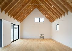 Ceiling detail | Sanjo Hokusei Community Centre #interiordesign #architecture | Design: Yasunari Tsukada | Dezeen.com