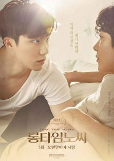 "Film a tema gay ""Long Time No See"" Drama Film, Drama Series, Tv Series, Kdrama, Line Tv, Film 2017, Theory Of Love, Good Movies To Watch, Korean Drama Movies"
