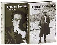 Cover from the book (2 volumes) about Vakhtangov by Vladislav Ivanov