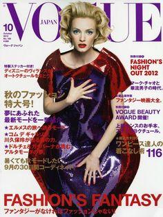 Daria Strokous na capa da Vogue Japão de outobro