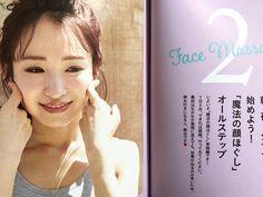 ちまたで魔法みたい!と評判になっている顔痩せマッサージの方法を紹介。 顔のむくみなら5分で、ほっぺのふくらみやエラ張り、二重あごなどの部分的な悩みも解消できる驚きの方法です。リンパマッサージだけでは解決できない小顔マッサージとは? Massage, Cover, Face, Fitness, Books, Chinese, Libros, Book, The Face