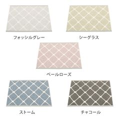 ¥9,612 pappelina パペリナ pappelina社 正規販売店 Rex Knitted Rug レックス ラグマット70-60(キッチンマット/玄関マット)