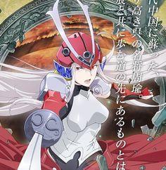 Anunciado el reparto principal, equipo de producción e historia del Anime Soul Buster.