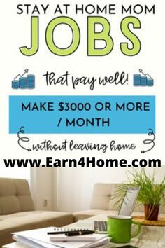 Work From Home Jobs | Make Money Online | Side Business | Make Money Online At Home | Making Money Ideas | Part Time Online Jobs|Passive Income | Work From Home Make Money Online, How To Make Money, Stay At Home Mom, Work From Home Jobs, Online Jobs, Passive Income, Homemaking, Business, Ideas