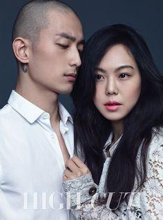 Park Sung Jin and Kim Min Hee - High Cut Magazine Vol.147