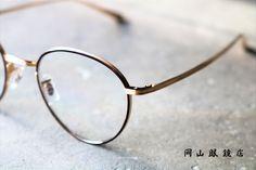 OLIVER PEOPLES THE ROW BROWNSTONE 2 岡山眼鏡店 Oliver Peoples, The Row, Round Glass, Glasses, Psalm 91, Eyewear, Eyeglasses, Eye Glasses, Sunglasses