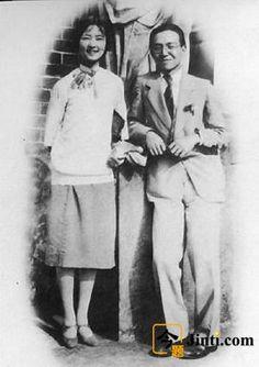 梁思成 林徽音 Liang and Lin Huiyin