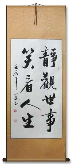 Chinese character idiom calligraphy See you smile at life Office decoration Calligraphy - I like this. Do you think I should buy it? — Chinese character idiom calligraphy See you smile at - Chinese Typography, Chinese Calligraphy, Calligraphy Art, Caligraphy, Chinese Quotes, Chinese Words, Chinese Phrases, Chinese Wall, Chinese Writing