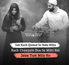 Reshma Heart Touching Love Quotes, Sad Love Quotes, Boy Quotes, Islamic Love Quotes, Love Quotes For Him, Woman Quotes, Life Quotes, Best Couple Quotes, Muslim Couple Quotes