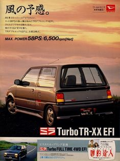 Kei cars were developed in Japan in response to stringent regulations on urban car ownership; manufacturers strove to maximise the space, efficiency (and performance!) that they could offer. Auto Retro, Retro Cars, Classic Japanese Cars, Kei Car, Mitsubishi Motors, Car Brochure, Old School Cars, Japan Cars, Daihatsu