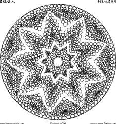 The little circles make it look like a starfish with lots of legs.  http://www.mandala-4u.com/en/mda/mda004.html