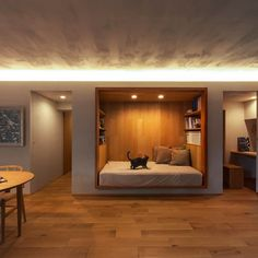 An Exquisitely Orchestrated Japanese Interior Today we are spoilt with another house from the incredibly talented team at Ecrit architects. Diy Bed Frame Plans, Home Interior Design, Interior Architecture, Japanese Interior, Trendy Home, Minimalist Interior, Bungalows, House Rooms, Home Living Room
