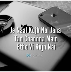 Gurbani Quotes, Desi Quotes, Swag Quotes, Lyric Quotes, Hindi Quotes, True Quotes, Quotations, Motivational Quotes, Punjabi Captions