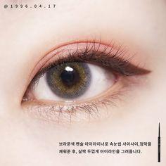 Korean Eye Makeup, Asian Makeup, Pink Eye Makeup, Hair Makeup, Silver Blonde Hair, Kawaii Hairstyles, Asian Eyes, Face Sketch, Asian Hair