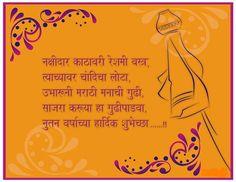 Gudi Padwa- Ugadi- Cheti Chand- Baisakhi wishes from Magic Holidays.