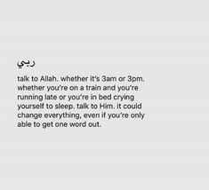 Quotes Islami May ALLAH guide all of us in straight path as long as we are alive. Allah Quotes, Muslim Quotes, Quran Quotes, Religious Quotes, Faith Quotes, Me Quotes, Beautiful Islamic Quotes, Islamic Inspirational Quotes, Religion