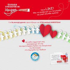 a4f03f6e4c1 Διαγωνισμός Colgate με δώρα 30 kit προϊόντων και 1€ στο Χαμόγελο του  Παιδιού με κάθε