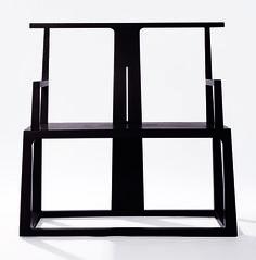 U Furniture | medium wide chair