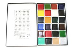 Akashiya Watercolor Palette Box