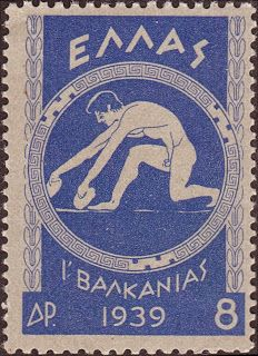Postage stamp from Greece - 1939 Greek History, Roman History, European History, American History, Ancient Egyptian Art, Ancient Greece, Ancient Aliens, Vintage Travel Posters, Vintage Ads