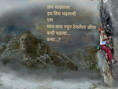 Anil photoshop manipulation