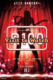 Ver R100 2013 Online Gratis En Español Latino O Subtitulada Películas Completas Video 4k Peliculas