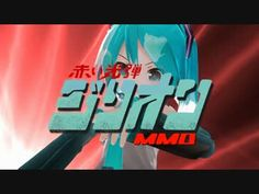 【MMDドラマ】赤い光弾ジリオン お洒落倶楽部 TVサイズ