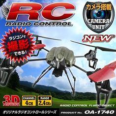 【RCオリジナルシリーズ】小型カメラ搭載ラジコン クアッドコプター ドローン 2.4GHz 4CH対応 6軸ジャイロ搭載 3Dアクション フリップ飛行『FUTURE BATTLESHIP』(OA-1740) VGA 60FPS - 拡大画像