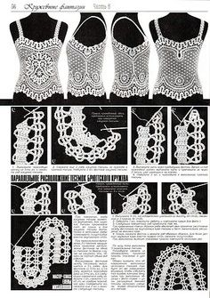 Bruges Lace Doily Netting Flowers Crochet Patterns Book Top Magazine Duplet 133 | eBay