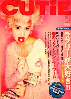 '95 CUTIE 吉川ひなの