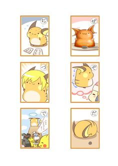 Mini Chibi Raichu Adventures 55 (Pokemon)