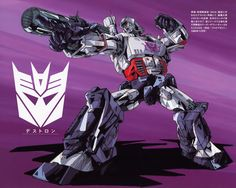 Megatron (Galvatron is such a pussy!)
