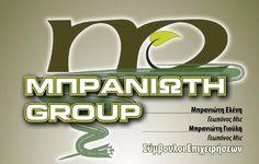 Ενημερωθείτε για τα νέα προγράμματα ΕΣΠΑ από το Μπρανιώτη Group