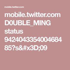 mobile.twitter.com D0UBLE_MING status 942404335400468485?s=09