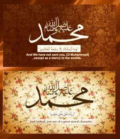 Muhammad (SAW) PLEASE RECITE DUROOD