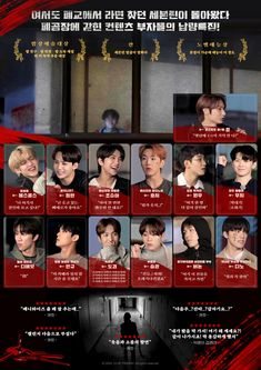 Woozi, Wonwoo, Jeonghan, Seventeen Song, Mingyu Seventeen, Kpop Posters, Seventeen Wallpapers, Seventeen Magazine, Tough Day