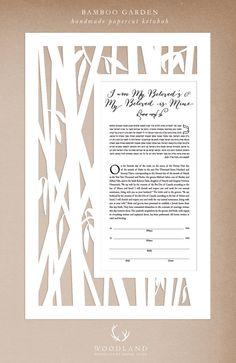 SALE Bamboo Garden papercut ketubah by WoodlandPapercuts on Etsy, $250.00