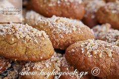ΜΕΛΟΜΑΚΑΡΟΝΑ ΤΗΣ ΜΑΜΑΣ Muffin, Breakfast, Christmas, Food, Morning Coffee, Xmas, Essen, Muffins, Navidad