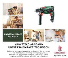 Το ευέλικτο κρουστικό δράπανο Universalimpact 700 Bosch με άπειρες δυνατότητες για τρύπημα με ή χωρίς κρούση και βίδωμα - ξεβίδωμα. #εργαλεια_Bosch #εργαλεια_ξυλου #bosch_tools #μαστορεματα
