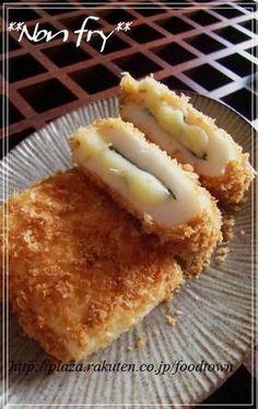 揚げないで♪☆チーズと大葉のはんぺんフライ by food townさん ... Cheese Recipes, Cooking Recipes, Cafe Food, Japanese Food, Macaroni And Cheese, Side Dishes, Food And Drink, Yummy Food, Diet