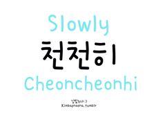 Pronun: chon-chon-ee