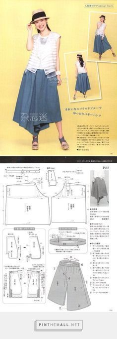 giftjap.info - ��������-������� | Japanese book and magazine handicrafts - MRS Style Book 2016-06 - created on 2016-07-31 18:08:18
